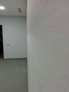 vinilo tapetai
